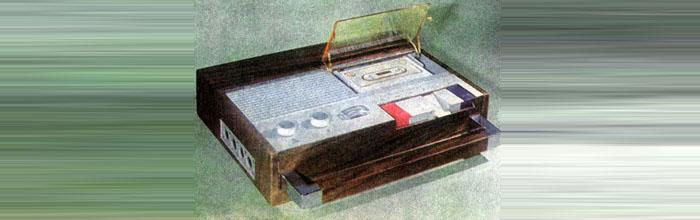 Электроника-301
