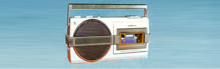 Электроника-306