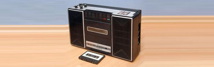 Электроника-311-стерео