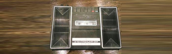 Электроника-311А-стерео