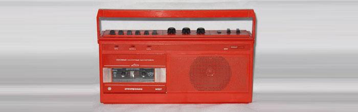 Электроника М-327