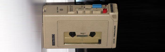 Электроника М-332С