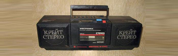 Электроника М-334С