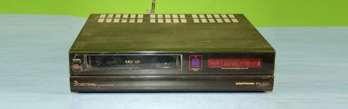Электроника ВМЦ-8220