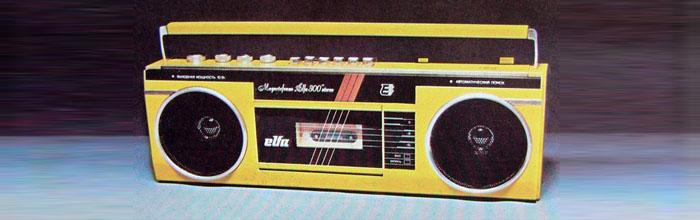 Эльфа М-300-стерео