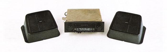 Эола-310-стерео