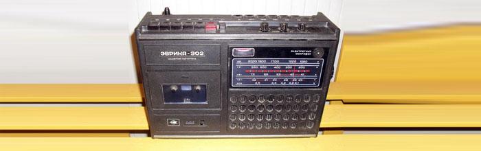 Эврика-302