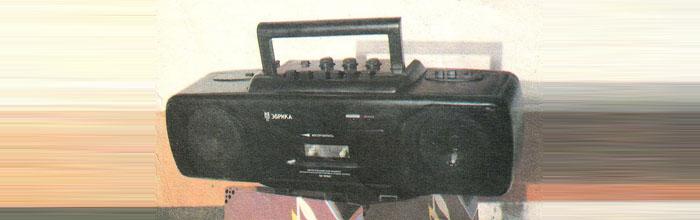 Эврика М-310С