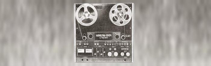 Идель-001-стерео