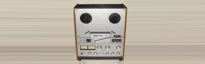 Илеть-110-стерео