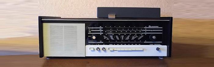 Иоланта (Урал-7) - сетевая ламповая радиола