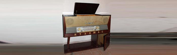 Италмас - сетевая ламповая радиола