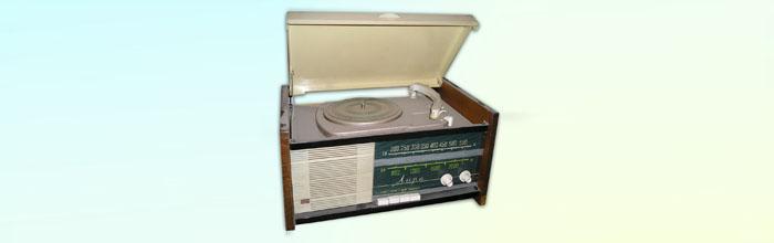 Лира (1962 год) - сетевая ламповая радиола