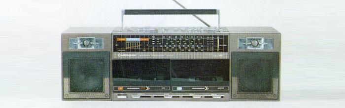 Меридиан-250-стерео