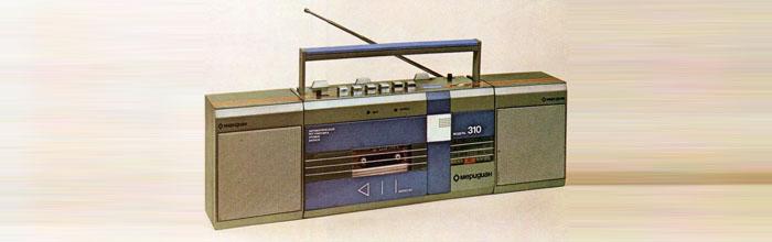 Меридиан-310-стерео