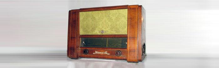 Минск-55 - сетевой ламповый радиоприёмник