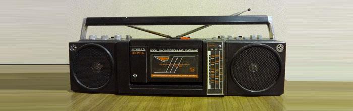 Нерль РМ-208С, Нерль-308-стерео