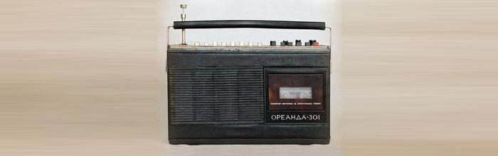 Ореанда-301