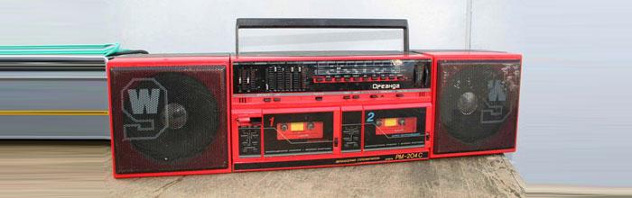 Ореанда РМ-204-стерео