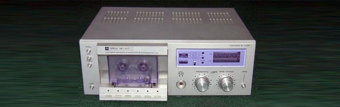 Орель-101-1-стерео, Орель МП-101С-1