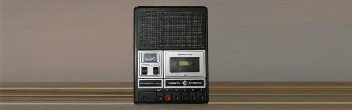 Протон-310-стерео