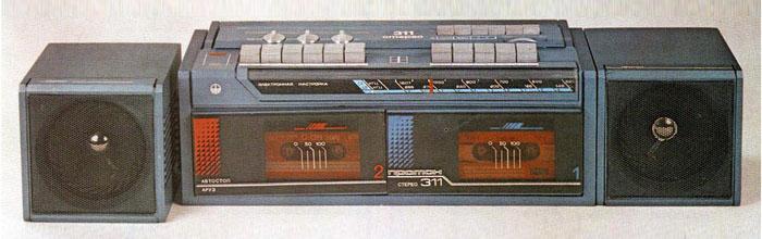 Протон РМ-311С