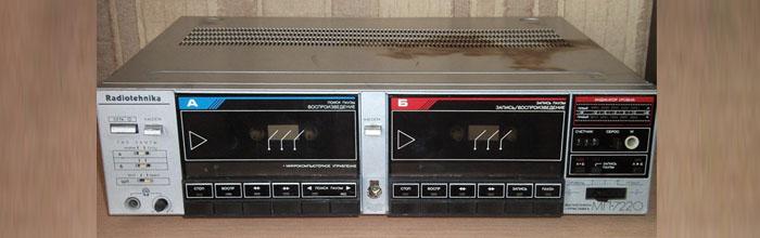 Радиотехника МП-7220С, МП-7221С