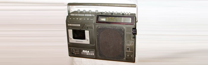 Рига-111
