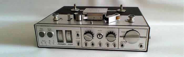 Ритм-320