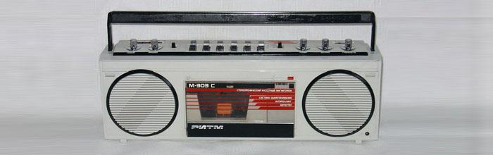 Ритм М-303С