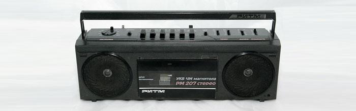 Ритм РМ-207С