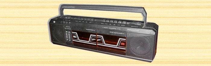 Романтик М-311-стерео