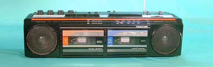 Россия РМ-214С, Россия РМ-314С