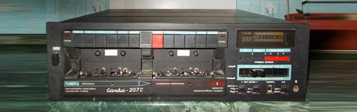 Санда МП-207С-1