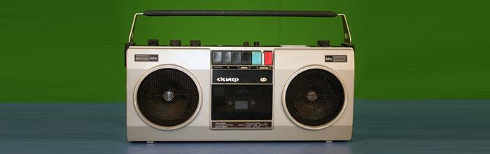 Скиф-310-стерео, Скиф-310-1-стерео