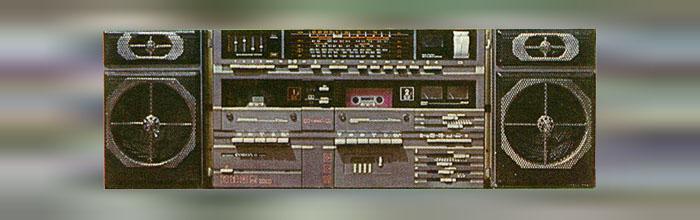 Сокол-101-стерео