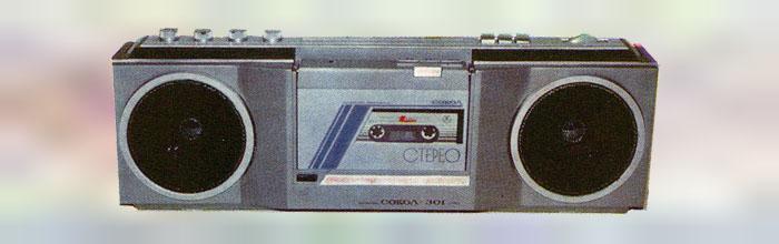 Сокол-301-стерео