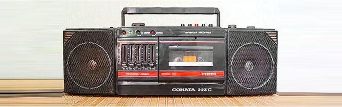 Соната РМ-323-стерео, Соната РМ-223С