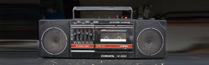 Соната М-423-стерео