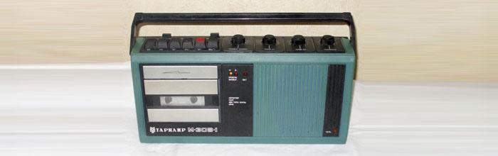 Тарнаир М-308-1