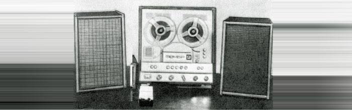 Тембр-2