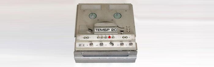 Тембр-2С