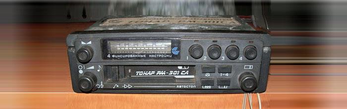 Тонар РМ-301СА