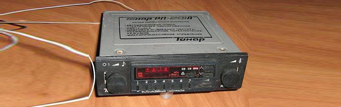 Тонар РП-201А