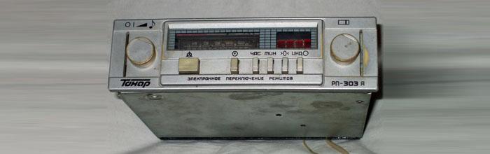 Тонар РП-303А