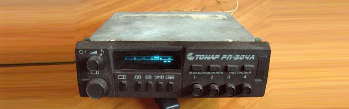 Тонар РП-304А