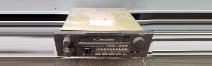 Урал-285-стерео