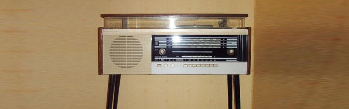 Урал-5 - сетевая ламповая радиола