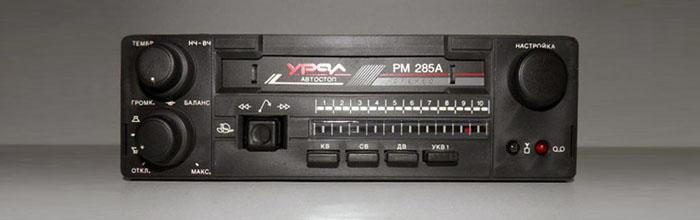 Урал РМ-285А-стерео