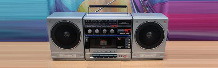 Вега-335-стерео